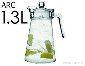 ARC(アルク)コーンジャグ 満水1.5L ピッチャー ガラス おしゃれ 蓋付き 可能容量1.3L H23.5cm リュミナルク ウォーターピッチャー trysワ