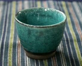 限定クーポンあり!トルコぐい呑 容量120cc 陶器 土もの 磁器 冷酒 おちょこ ぐい呑み エメラルドグリーン 緑色 織部 業務用 trysタ