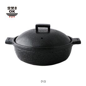 【長谷園】ビストロ蒸し鍋 小【RCP】【dp】【zk】【HJ】送料込み