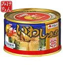 ※お一人様16個まで※ マルハ 月花 いわし水煮 缶詰 200g【国産(北海道)】【イワシ】【マルハニチロ】【dp】【HJ】…