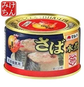 ※お一人様16個まで※マルハ 月花 さば水煮 缶詰 200g【国産(北海道)】【サバ】【マルハニチロ】【dp】【HJ】【おかず】
