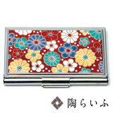 【九谷焼】カードケース梅菊/青郊窯