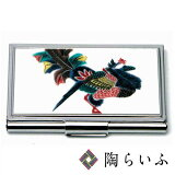 【九谷焼】カードケース古九谷鳳凰/青郊窯