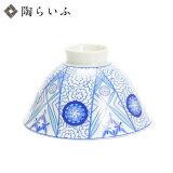 【九谷焼】飯碗藍彩/まはりや窯