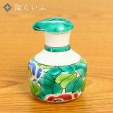 【九谷焼】ミニ汁次京山茶花/美山窯