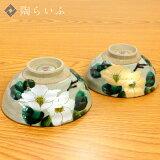 【九谷焼】組飯碗金銀椿/美山窯