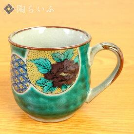 九谷焼 マグカップ グリーン丸紋/美山窯<和食器 マグカップ 人気 ギフト 贈り物 結婚祝い/内祝い/お祝い/>