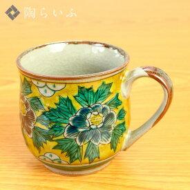 九谷焼 マグカップ 吉田屋牡丹/美山窯<和食器 マグカップ 人気 ギフト 贈り物 結婚祝い/内祝い/お祝い/>