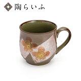 【九谷焼】マグカップ銀彩ピンク金梅/美山窯