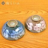 【九谷焼】組飯碗銀彩山茶花/美山窯