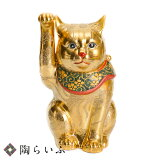 九谷焼12号招き猫黄金盛(粒打)<送料無料>置物縁起物招き猫人気ギフトお祝い/結婚祝い