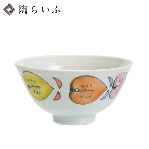 九谷焼 飯碗 色絵琉球葵<九谷青窯 和食器 飯碗 ご飯茶碗 人気 ギフト 贈り物 結婚祝い/内祝い/お祝い/>