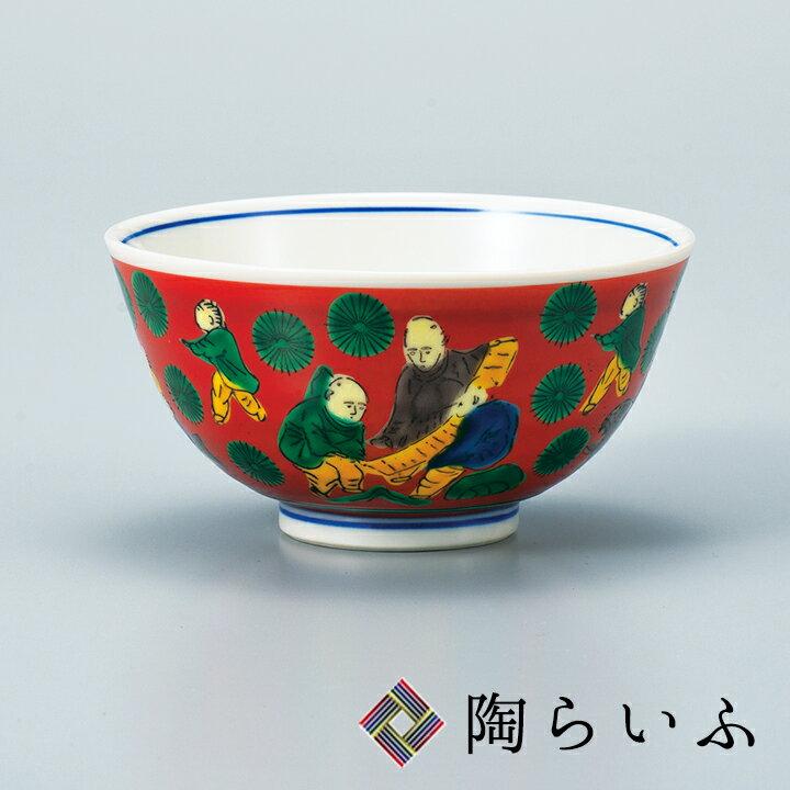 九谷焼 飯碗 木米風<和食器 九谷焼 飯碗 茶碗 ご飯茶碗 人気 ギフト 贈り物 結婚祝い/内祝い/お返し>