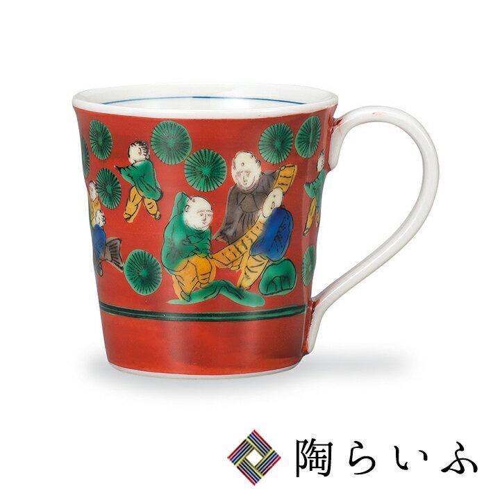 九谷焼 マグカップ 木米風<和食器 マグカップ 人気 ギフト 贈り物 結婚祝い/内祝い/お返し>