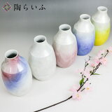 【九谷焼】花器銀彩/宗秀窯