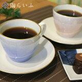 【九谷焼/コーヒーカップ】ペアカップ&ソーサー銀彩/宗秀窯