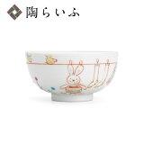 【九谷焼】小飯碗洗濯物/色絵九谷遊