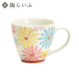 九谷焼 マグカップ 花詰/色絵九谷 遊<和食器 マグカップ 人気 ギフト 贈り物 結婚祝い/内祝い/お祝い/>