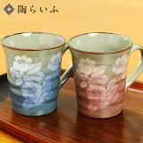 【九谷焼】ペアマグカップ銀彩山茶花