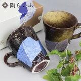 【九谷焼】ペアマグカップ銀彩金銀ちらし/美山窯