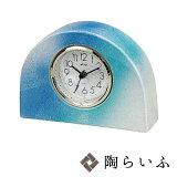 【九谷焼】陶時計色銀彩/北村利夫