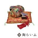 九谷焼 8.5号小槌 盛(房・布団付)