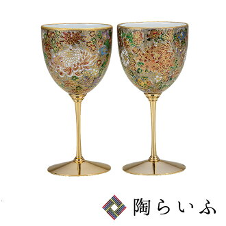 Pair Cup Diamond Refill Japanese Instruments Win Cup Wine Glasses Pair Popular Gift Set Gift Wedding Gifts  E5 86 85 E7 A5 9di Return
