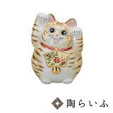 【九谷焼】4.5号絵馬招き猫茶トラ