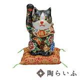 【九谷焼】8号招き猫牡丹