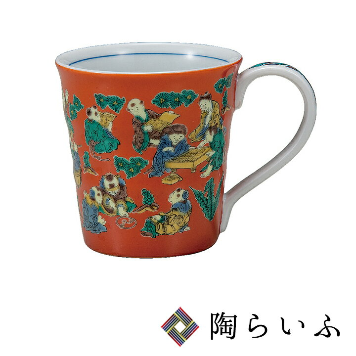 九谷焼 マグカップ 木米<和食器 マグカップ 人気 ギフト 贈り物 結婚祝い/内祝い/お祝い>