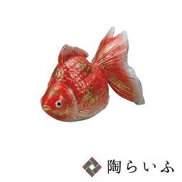 5號金魚赤彩<>禮物禮品禮物吉祥物陶器陳設品祝賀新居建成開業祝賀家族慶賀