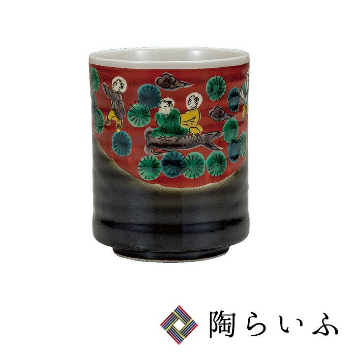 【九谷焼】湯呑 木米<和食器 湯呑 湯飲み ギフト 人気 贈り物 結婚祝い/内祝い/お祝い>