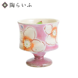 Kutani chinaware goblet pink flower back and others / thin air storehouse kiln <Japanese dishes glass popularity gift present wedding present / family celebration / celebration>