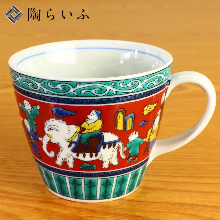 九谷焼 マグカップ 木米風/青郊窯<和食器 マグカップ 人気 ギフト 贈り物 結婚祝い/内祝い/お祝い/>
