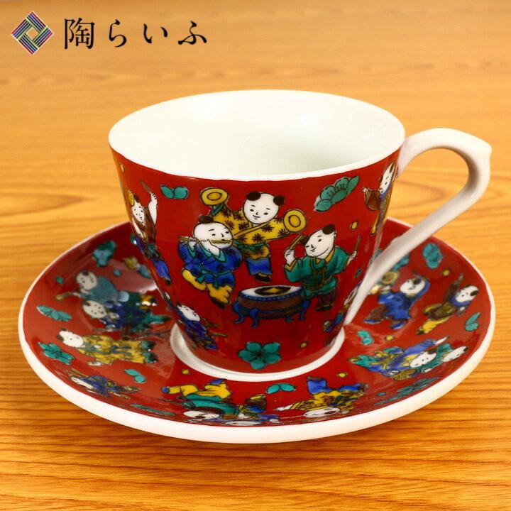 九谷焼 カップ&ソーサー 木米/青郊窯<送料無料>和食器 カップ 人気 ギフト 贈り物 結婚祝い/内祝い/お祝い/