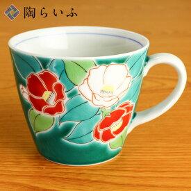 九谷焼 マグカップ 四季の花 椿/青郊窯<和食器 マグカップ 人気 ギフト 贈り物 結婚祝い/内祝い/お祝い/>