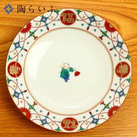 九谷焼 5号皿 瓔珞文/青郊窯<和食器 皿 取り皿 人気 ギフト 贈り物 結婚祝い/内祝い/お祝い/>