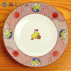 九谷焼 5号皿 赤絵うさぎ/青郊窯<和食器 皿 取り皿 人気 ギフト 贈り物 結婚祝い/内祝い/お祝い/>