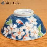 【九谷焼】色絵飯碗づくし四季の花桜/青郊窯