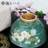 【九谷焼】こでまり茶碗(大)/青良窯