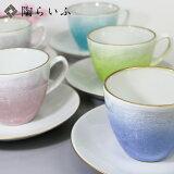 【九谷焼】銀彩カップ&ソーサー5客セット/宗秀窯