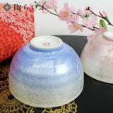 【九谷焼】夫婦茶碗銀彩/宗秀窯