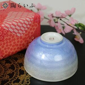 【九谷焼】茶碗(大)銀彩/宗秀窯