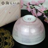 【九谷焼】茶碗(小)銀彩/宗秀窯