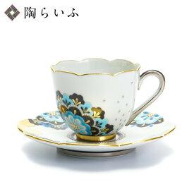 九谷焼 カップ&ソーサー 霧花 ブルー/西野美香 <和食器 カップ ソーサー 人気 ギフト 母の日 贈り物 結婚祝い/内祝い/お祝い/>