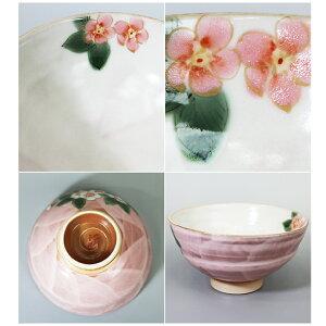 【九谷焼】こでまり夫婦茶碗/青良窯