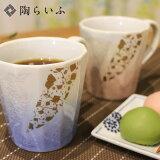 【九谷焼】ペアマグカップ銀彩雅/宗秀窯