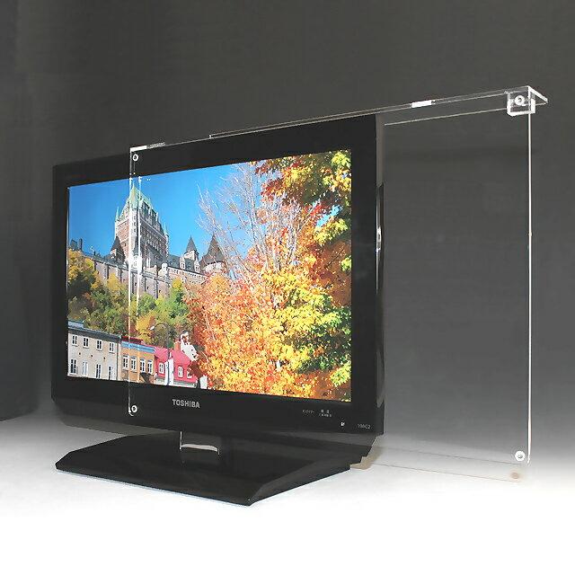 液晶テレビ保護パネル 49 50インチ相当 グレア調 板厚2mmサイズオーダーでジャストフィットの液晶保護パネル 液晶保護カバー | テレビ 保護パネル ガード テレビカバー アクリルパネル 液晶保護パネル 保護フィルター