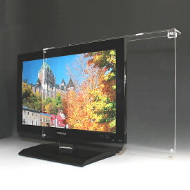 液晶テレビ保護パネル 70インチ相当 グレア調 板厚4mm 液晶 TV PC モニター 保護 パネル アクリル板 カバー ガード