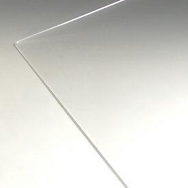 アクリル 板(キャスト)透明-板厚(10ミリ)-1830mm×915mm 以上 棚板 アクリル加工 レーザー加工 パネル テーブルマット 1枚分オーダーカット無料(直角カットのみ)